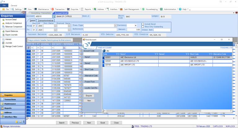 Esoft Accounting 4